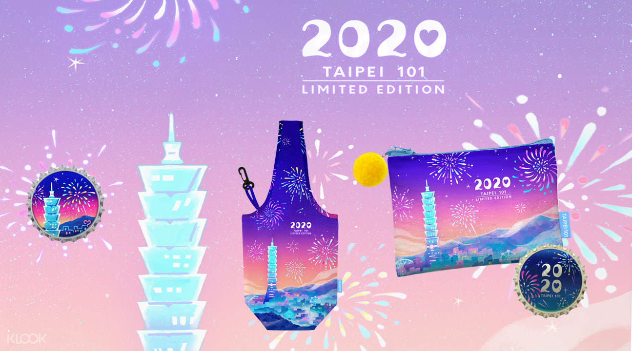 taipei 101 limited edition products